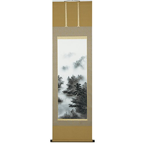 Tokyo Art Gallery ISHIHARA - Kakejiku (Japanese Hanging Scroll) : Landscape (C) - with Paulownia Wood Box - Japan Imported [Standard ship by EMS (Expedited) : with Tracking & Insurance]