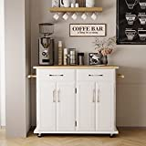 Kitchen Island on Wheels, Rolling Trolley Cart Utility Cabinet Kitchen Island Cart with Storage, Lockable Wheels, Towel Rack and Drawers, White