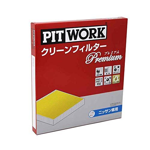 ピットワーク エアコンフィルター 日産 ノート E12用 AY686-NS018-01 プレミアムタイプ PITWORK