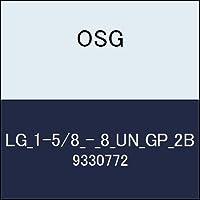 OSG ゲージ LG_1-5/8_-_8_UN_GP_2B 商品番号 9330772