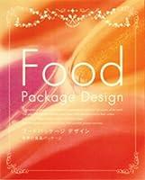 フードパッケージデザイン―世界の食品パッケージ