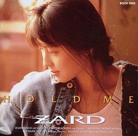 ZARD【君に逢いたくなったら・・・】歌詞の意味を徹底解説!大切な恋でもときどき距離をおくのはなぜ?の画像