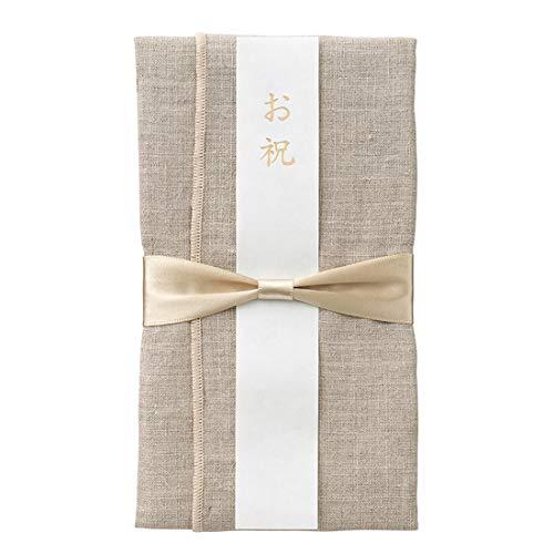 ご祝儀袋 ハンカチ 入学 新生活 就職 新築 祝い 金封 祝儀袋 結婚 結婚祝い 出産祝い