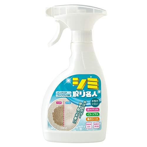 メイダイ(MEIDAI) 業務用シミ取り 掃除スプレー カーペット 簡単しみ取り剤 300ml 中性シミ取り 絨毯のシミ カーペットのシミ ファブリック用掃除(シミ取り名人 インテリアファブリック用)