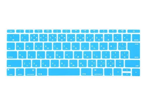 Flexible, waschbar, Japanese Silicone Keyboard Cover Skin For Macbook Pro 13' A1708 (2016 Version,No Touch Bar) For Mac 12' A1534 Japan Version Staub anti-schmutzig (Color : Lack blue)