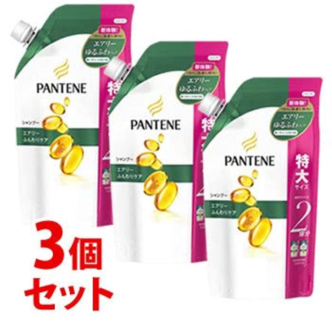 吹きさらし立証する目的《セット販売》 P&G パンテーン エアリーふんわりケア シャンプー 特大サイズ つめかえ用 (660mL)×3個セット 詰め替え用
