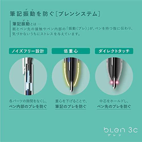 ゼブラ3色ボールペンブレン3C0.5mm猫ピンク軸P-B3AS88-CAT-P