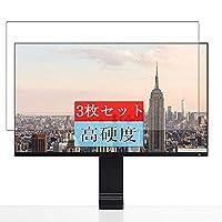 3枚 Sukix フィルム 、 Samsung S27R754QEU 27 インチ ディスプレイ モニター 向けの 液晶保護フィルム 保護フィルム シート シール(非 ガラスフィルム 強化ガラス ガラス ) 修繕版