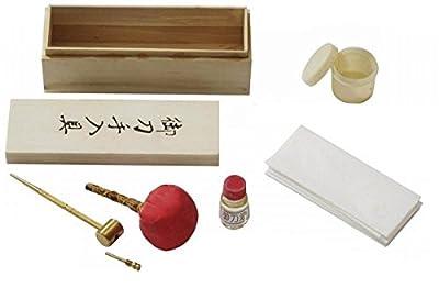 BestSeller989 New Samurai Katana Japanese Sword Maintenance Cleaning Oil Kit w/Box