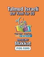 Masechet Makkot: Talmud Israeli-Daf Yomi for US