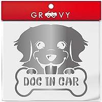 DOG IN CAR ゴールデンレトリバー 愛犬 ステッカー 犬が乗ってます 車用 シルエット シール_1039 (シルバー)