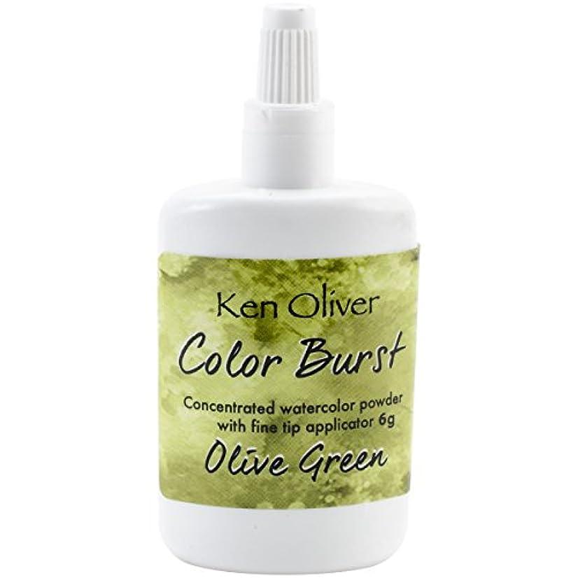 Ken Oliver KN07045 Color Burst Powder 6gm-Olive Green,
