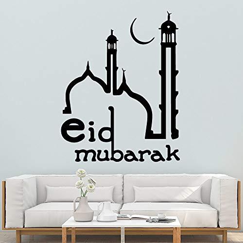 hetingyue nieuwe wandtattoo islamitische muziek decoratie woonkamer slaapkamer decoratie sticker wandsticker