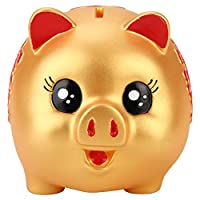かわいい形の金の豚のデザインのお金の節約ボックス、ゴールデンスパークリング貯金箱、男の子女の子子供のための最高のギフト赤ちゃんのおもちゃ素晴らしいギフト子供200コインを保管する