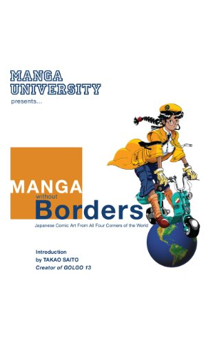 Manga Without Borders: Vol. 1 (English Edition)