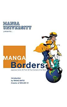Manga Without Borders: Vol. 1 by [Manga University, Takao Saito]
