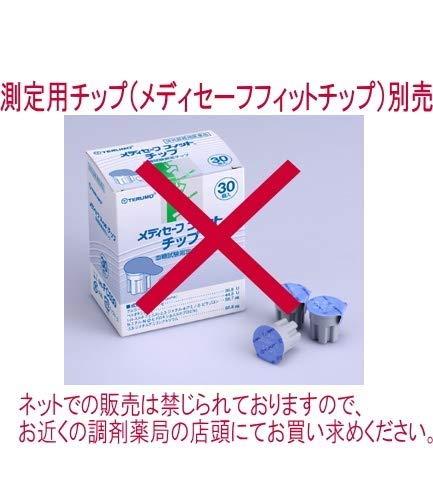 テルモメディセーフフィット本体(ブルー)プラスチック収納ケース付穿刺具セットファインタッチディスポ0.8mm1箱血糖測定器2点セット