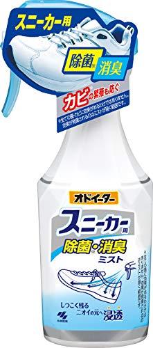 オドイーター スニーカー用 除菌・消臭・防カビ ミストスプレー 250ml(約800回分)