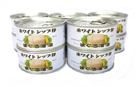 特選まぐろ油漬(綿実油)ファンシーEOヒラ3号缶(90g)×10缶セット