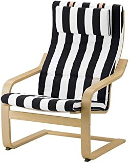 Ikea Chair cushion, Stenli black/white (only cushion) 828.142020.3438