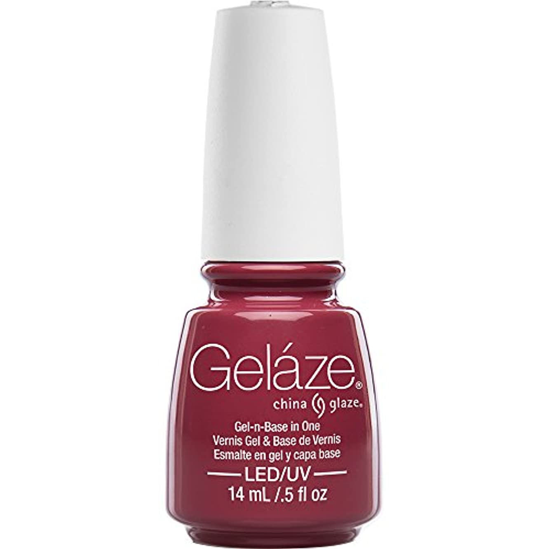 China Glaze Gelaze 100% Gel-n-Base Polish, Fifth Avenue, 0.5 Ounce