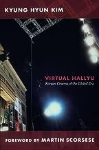 Virtual Hallyu: Korean Cinema of the Global Era