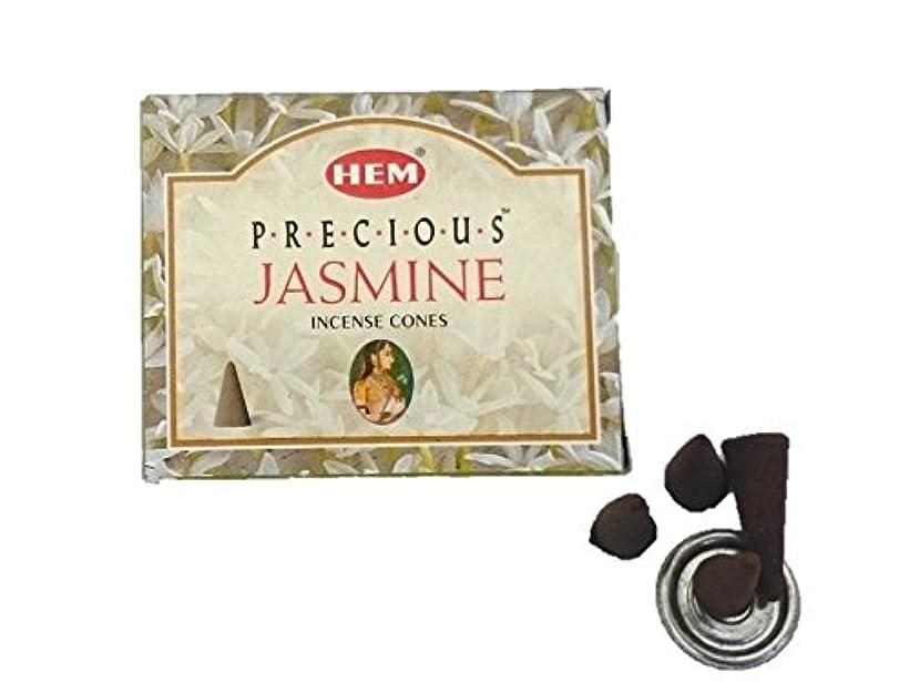 追い払う同化ポスト印象派HEM(ヘム)お香 プレシャス ジャスミン コーン 1箱