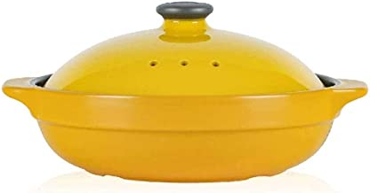 WZWHJ Yellow casserole, fast heat conduction, heat storage and insulation, the lid has a vent design, heat dissipation