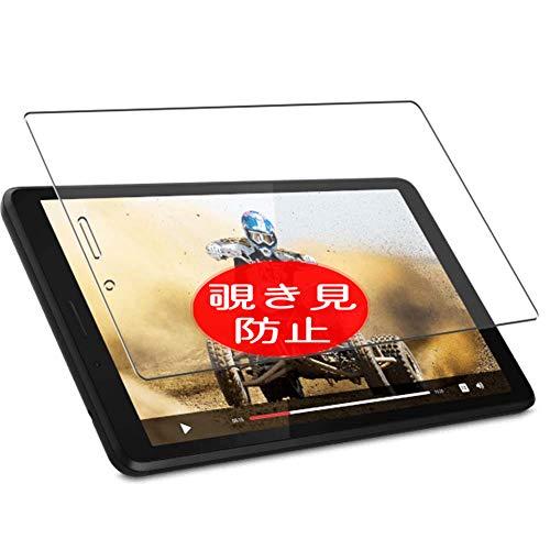 VacFun Anti Espia Protector de Pantalla, compatible con Lenovo Tab M7 / Tab M7 (2nd Gen) 7', Screen Protector Filtro de Privacidad Protectora(Not Cristal Templado) NEW Version
