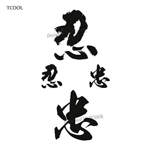 SDEFGH Pegatina de tatuaje 3 piezas de letra china Palabras temporales tatuajes impermeables hombres mujeres moda tatuaje de mano pegatinas de 10,5 x 6 cm L 007.