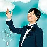Nice Cloud / 神谷浩史