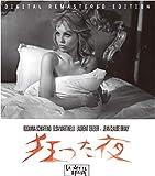 狂った夜 HDリマスター(スペシャル・プライス)[Blu-ray/ブルーレイ]