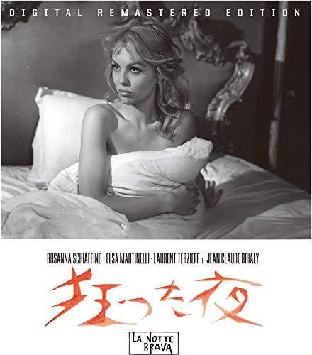 [画像:狂った夜 HDリマスター(スペシャル・プライス) [Blu-ray]]