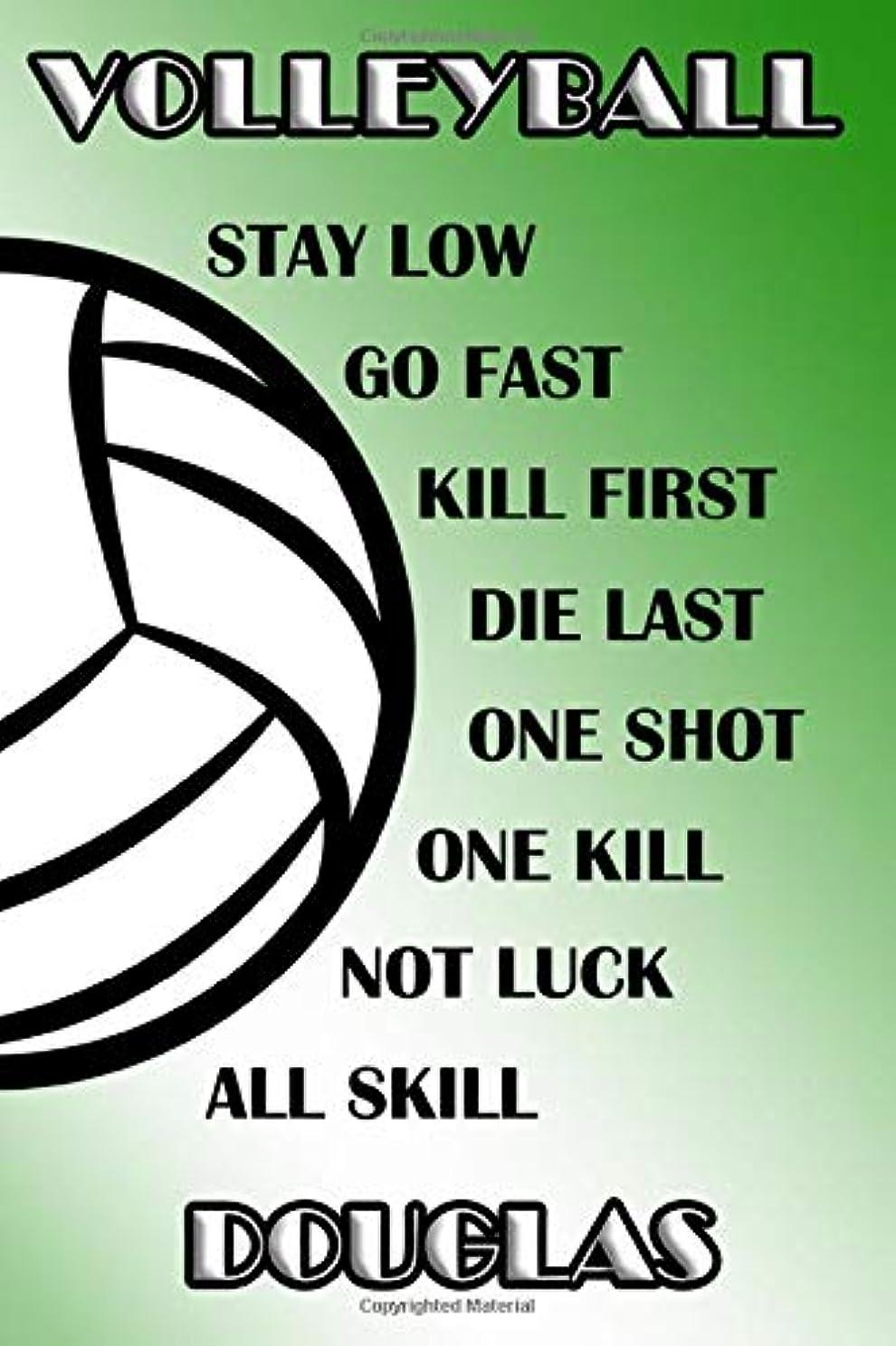法王有彩色の名誉Volleyball Stay Low Go Fast Kill First Die Last One Shot One Kill Not Luck All Skill Douglas: College Ruled | Composition Book | Green and White School Colors
