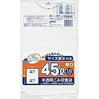東京23容量表示20~25L手付マチ20枚乳白HJN24 【まとめ買い(30袋×5ケース)合計150袋セット】 38-495