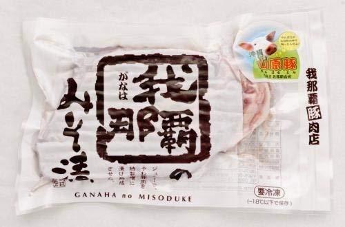 やんばる島豚あぐー ≪黒豚≫ みそ漬 (ロース) 200g×5P フレッシュミートがなは ジューシーでやわらかい沖縄県産豚肉を使用した熟成味噌漬け