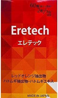 エレテック 60粒 에레텍