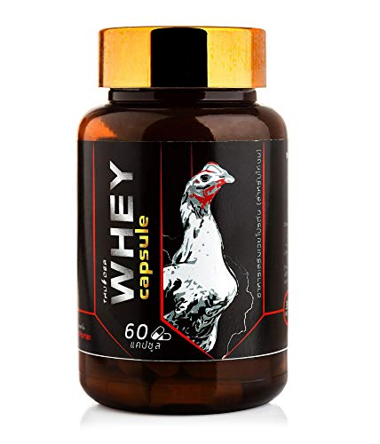 Thunder WHEY Protein Vitamins Health Supplement Capsules Rooster Booster Chicken Nourishing for Big Muscle & Mass Gain, Fast Growth & Improved Immunity, Breeding, Healthy, Strong 60 Capsule Hen Feed