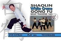 Shaolin White Crane Gong Fu 1 & 2 [DVD]