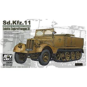 AFVクラブ 1/35 ドイツ軍 Sd.kfz.11 3トンハーフトラック前期型 プラモデル FV35040
