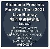 Kiramune Presents Fan×Fun Time 2021 Live Blu-ray 初回生産限定版【Blu-ray】 + 初回仕様/封入特典:(1)映像特典:メイキング (2)「キズナファンファーレ」CD (3)ブックレット (4)フォトカードセット (5)BOX仕様