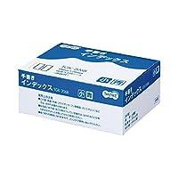(まとめ) TANOSEE 手書きインデックス 小 18×25mm 青枠 業務用パック 1パック(3600片:16片×225シート) 【×5セット】 生活用品 インテリア 雑貨 文具 オフィス用品 ノート 紙製品 インデックス top1-ds-1575532-ah [簡素パッケージ品]