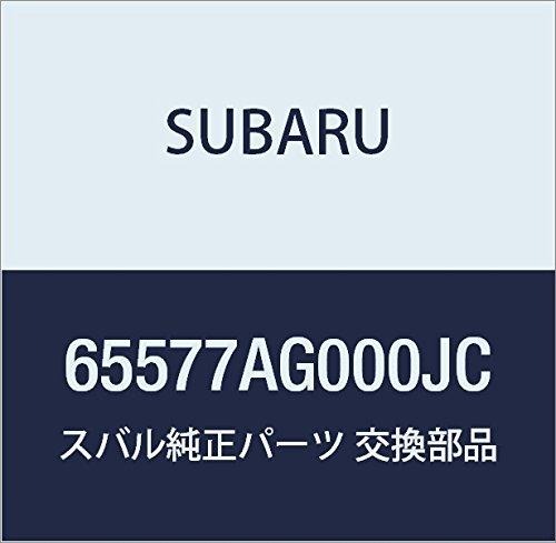 SUBARU (スバル) 純正部品 ストツパ トノー カバー ライト 品番65577AG000JC