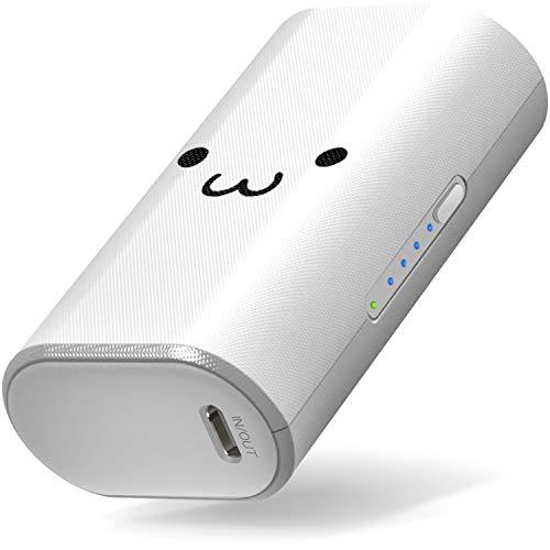 エレコム モバイルバッテリー 5000mAh 小型 軽量 【 Type-C 入出力/USB-A 出力…