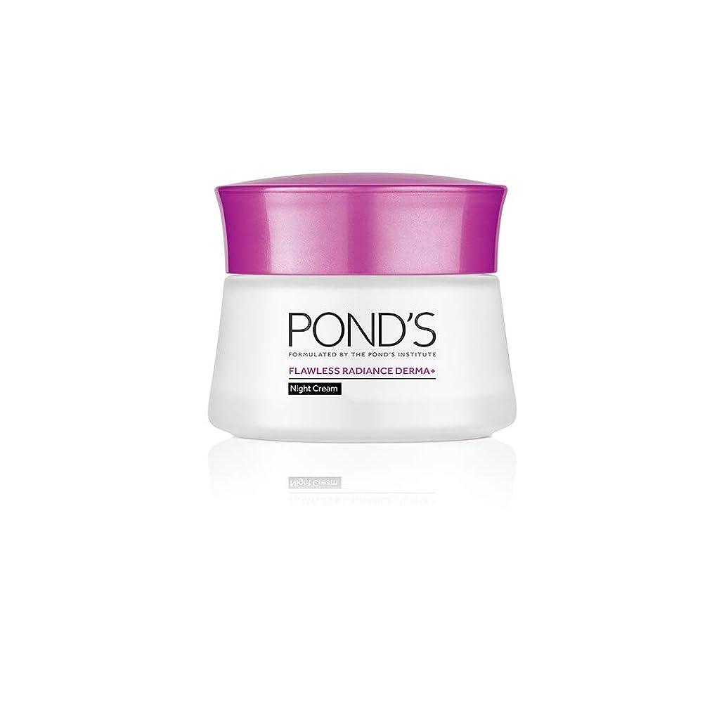 エチケット本質的に恥ずかしいPond's Flawless Radiance Derma+ Night Cream, 50 g (並行インポート) India