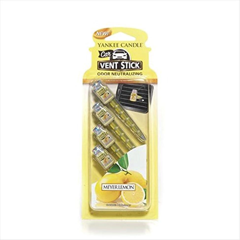 飲食店放射能文明化するヤンキーキャンドル(YANKEE CANDLE) YANKEE CANDLEカーフレグランススティック 「 メイヤーレモン 」