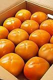 和歌山県産 たねなし柿 L~2L 7.5キロ (32個~40個)