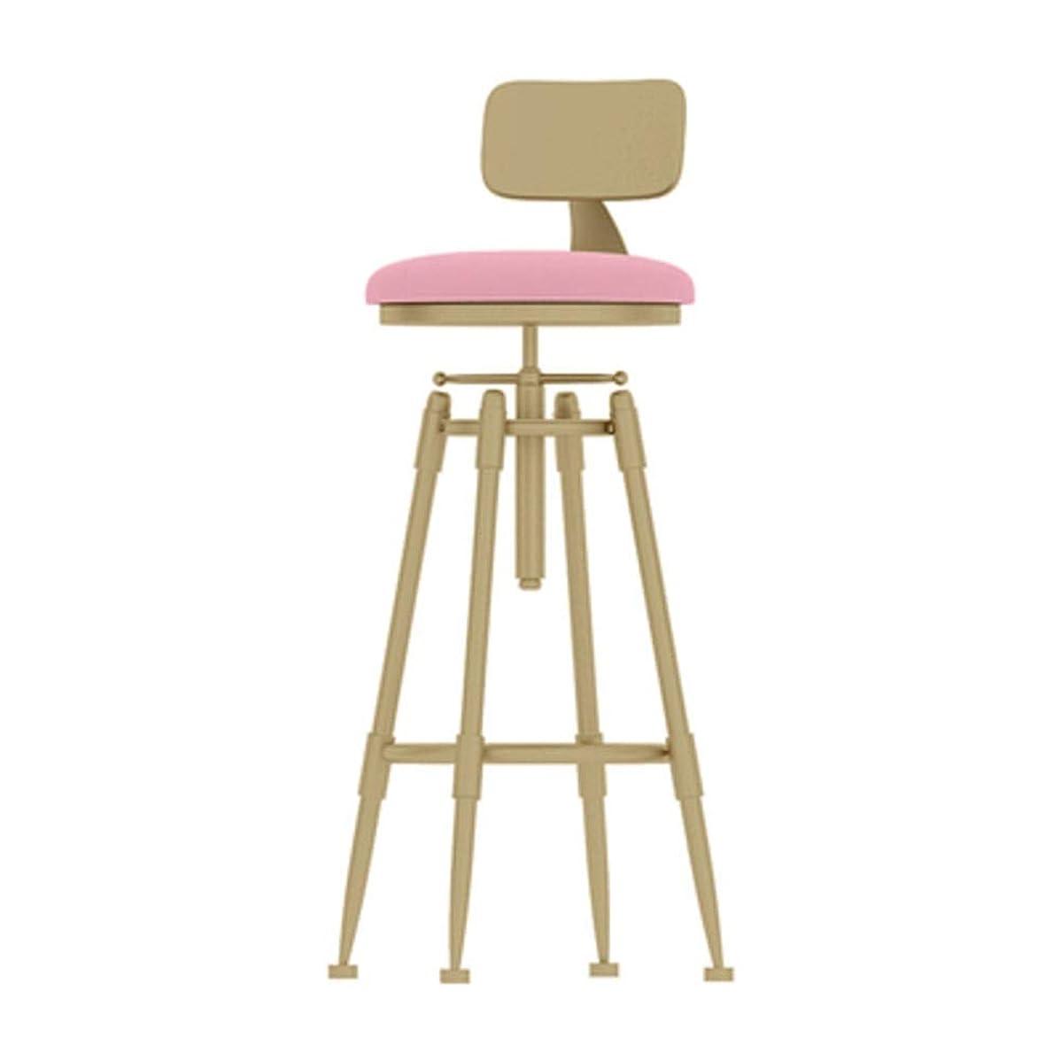 悪のシェルターキノコバースツール キッチンコーヒーショップのバックパッドスーツ椅子ハイスツール回転北欧バーチェア調節可能なスイベルバースツール バーカウンターキッチンとホームバースツール用 (色 : ピンク, サイズ : 45X45X75CM)