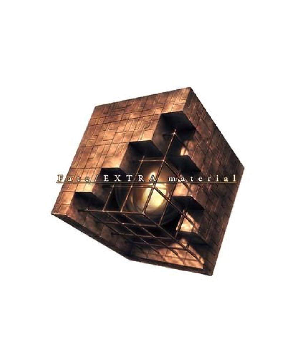 全能オデュッセウス砦Fate/EXTRA material 初回限定版【書籍】