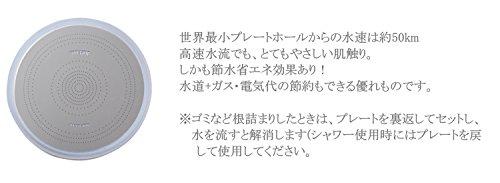 オムコ東日本『amaneシャワーヘッドホワイト』
